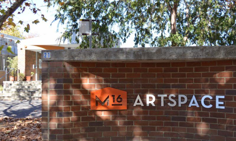 M16 Artspace
