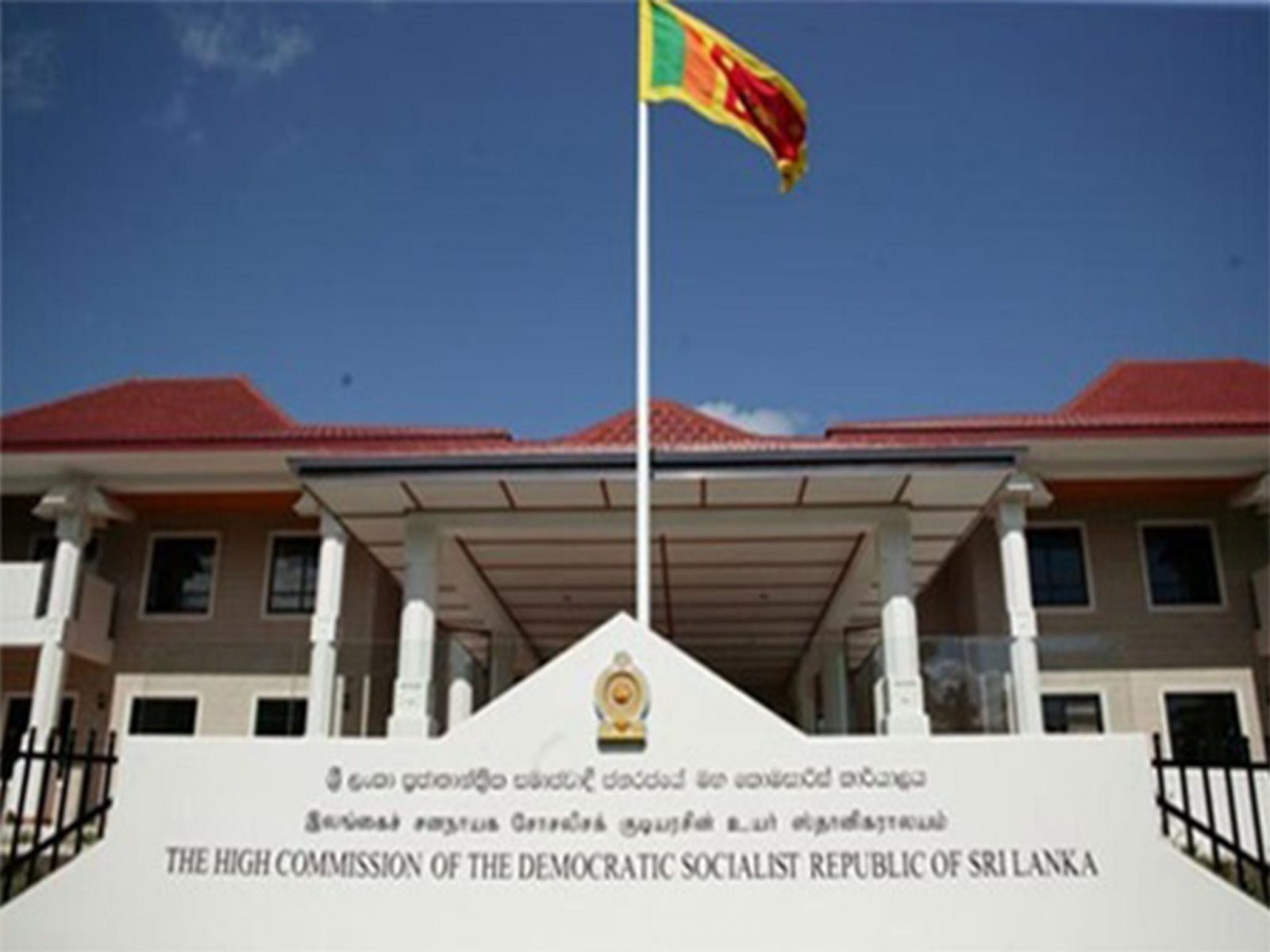 Sri Lanka High Commission