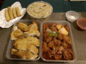 Albury Chinese Restaurant