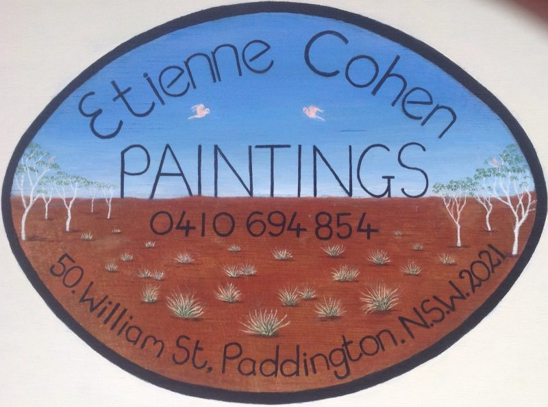 Logo for Etienne Cohen paintings