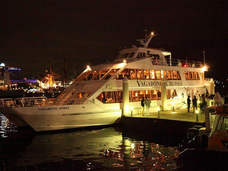 MV Spirit catamaran