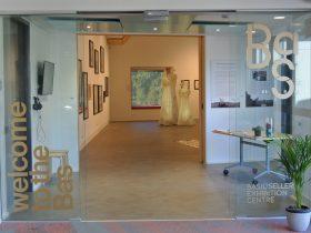 Photograph of the exhbition centre entry