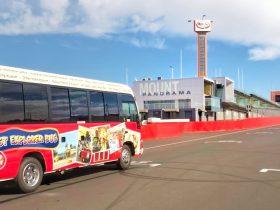 Mount Panorama Racing Circuit