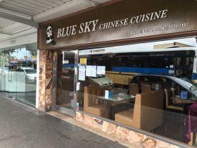 Blue Sky Chinese Cuisine