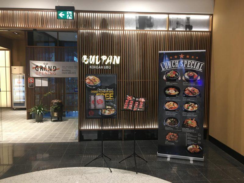 Bulpan Korean BBQ
