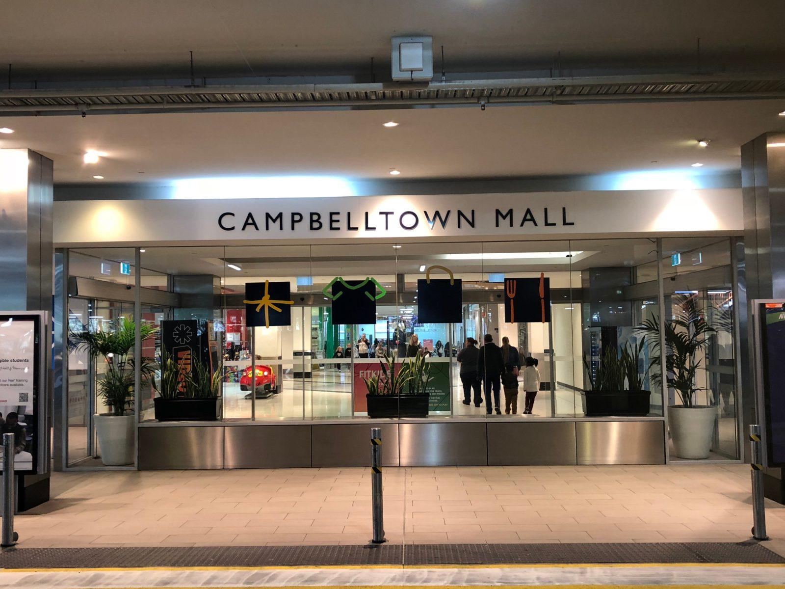 Campbelltown Mall entrance