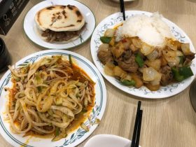 Cheng's Xi'an Traditional Foods