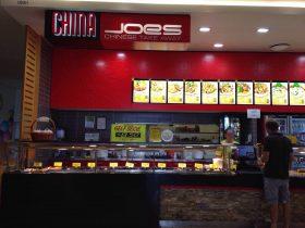 China Joes