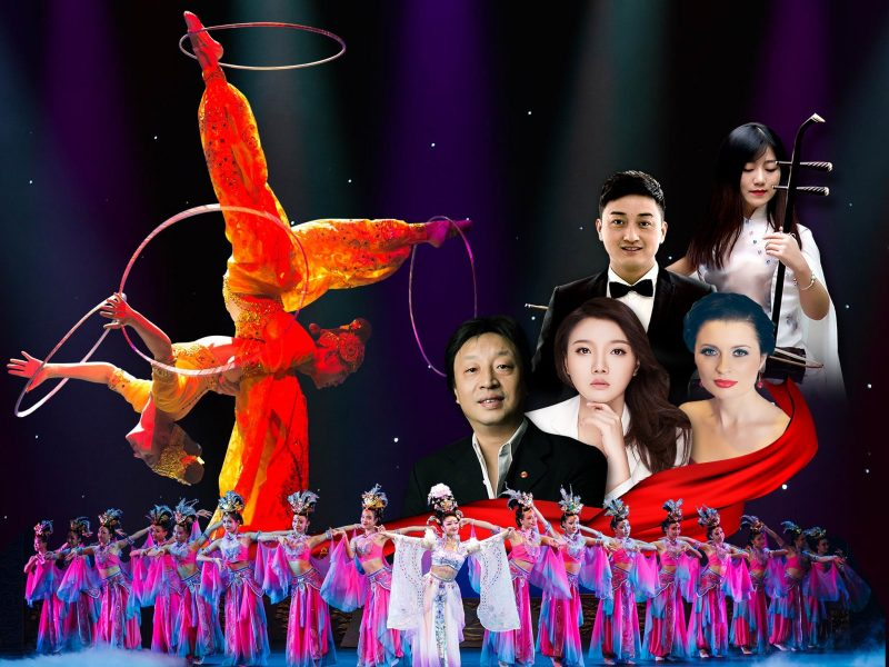 2020 Lunar New Year Gala Night