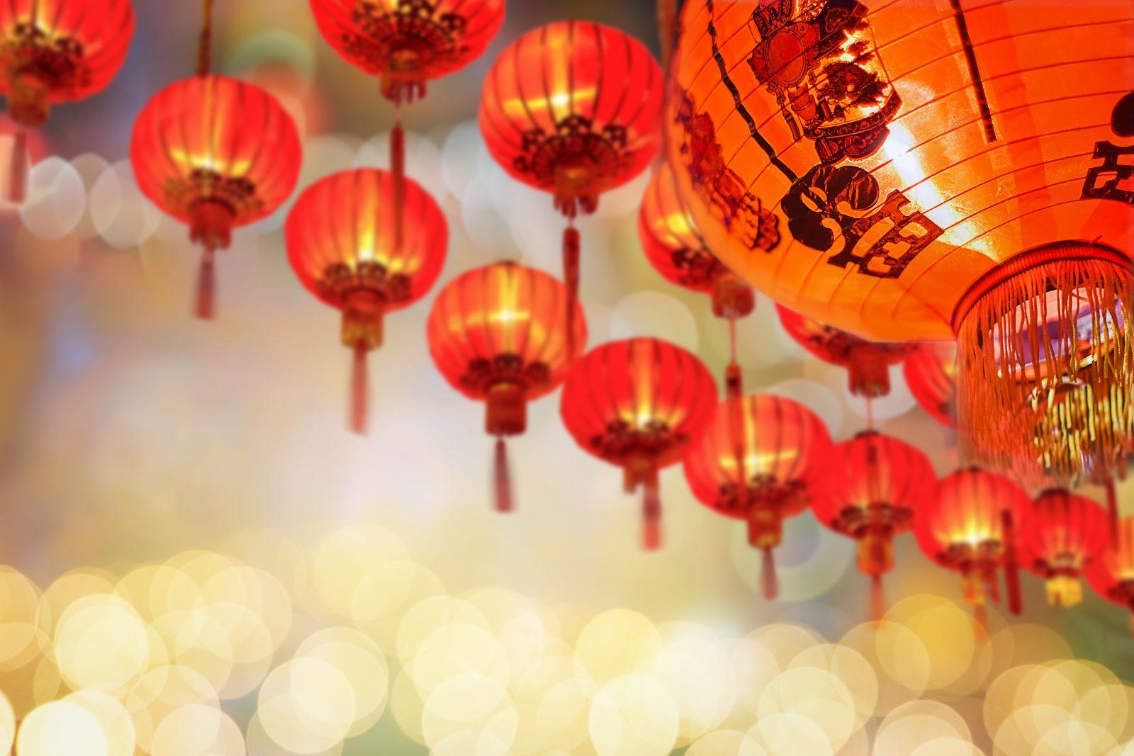 Chinese New Year at Club Menangle