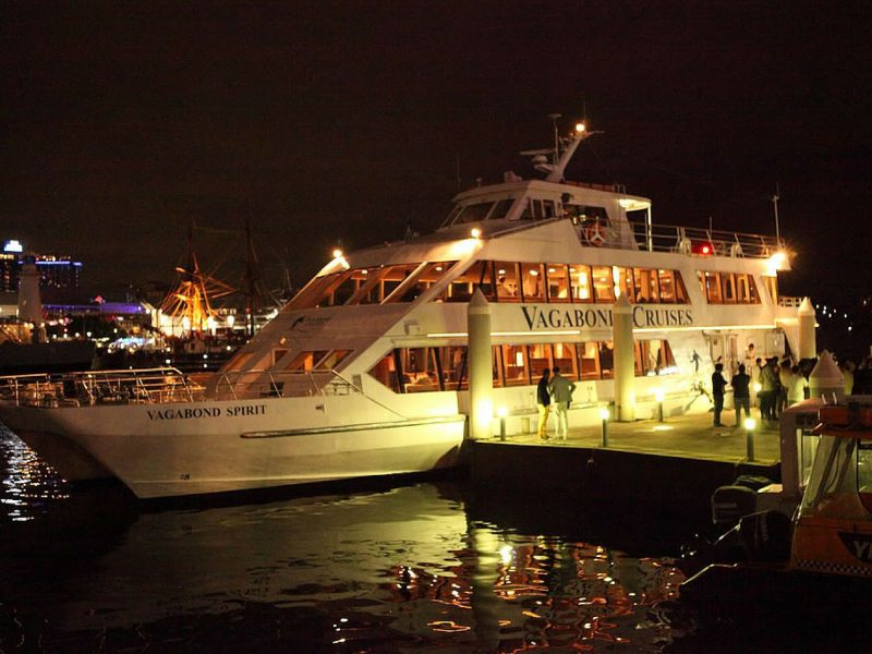 Christmas Eve Dinner Cruise