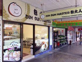 Dimsum Master