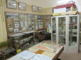 Dunedoo Local Museum