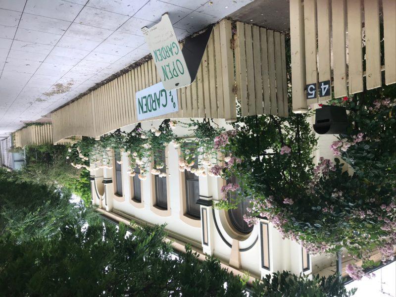 Flora Bank
