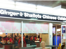 Ginger & Shallots Chinese Cuisine
