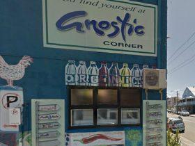 Gnostic Corner