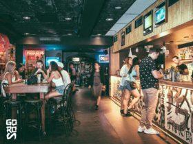 Goros Bar