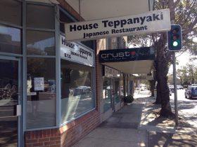 House Teppanyaki