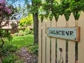 Jalscene- entry