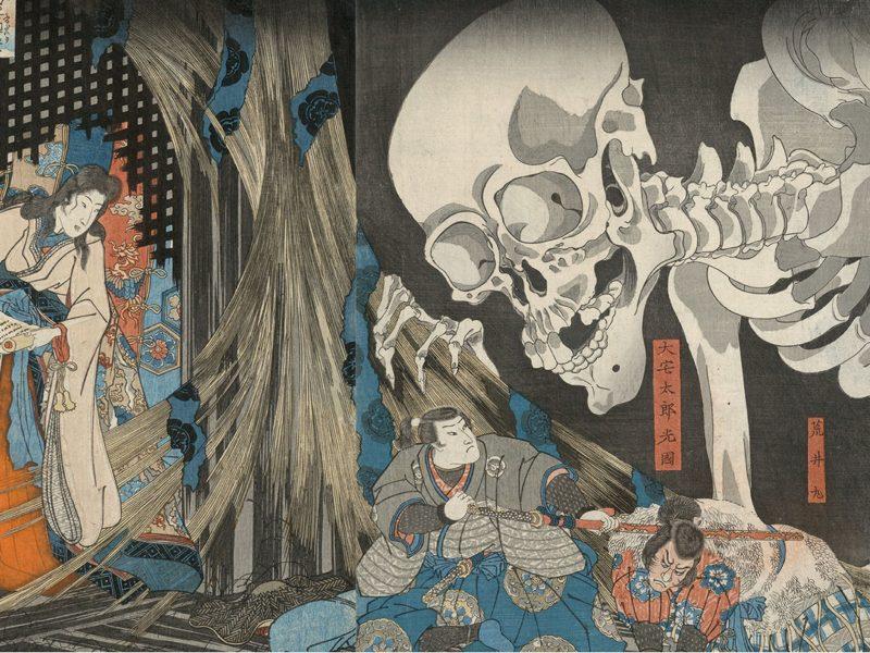 Utagawa Kuniyoshi, Mitsukuni defies the skeleton spectre conjured up by Princess Takiyasha, 1845-46
