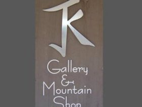 JK Gallery & Mountain Shop