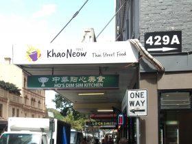 Khao Neow Thai Street Food