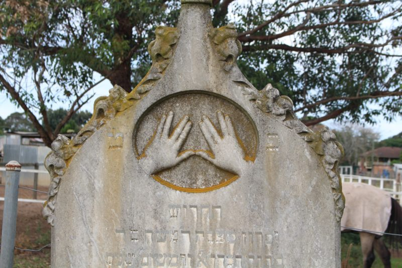 Headstone at Maitland Jewish Museum