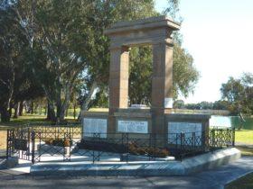 Memorial Park and Garden