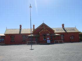 Nyngan Visitor Information Centre