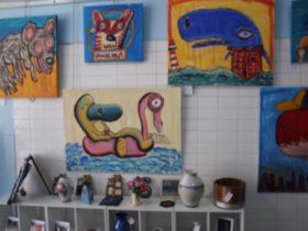 Peak Hill Art Gallery