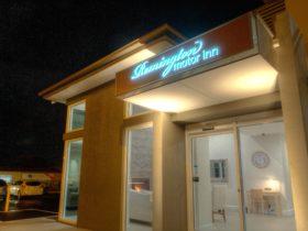Remington Motor Inn