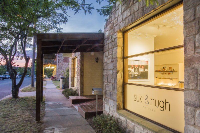 Evening, Suki and Hugh Gallery