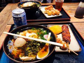 Tenkomori Ramen House