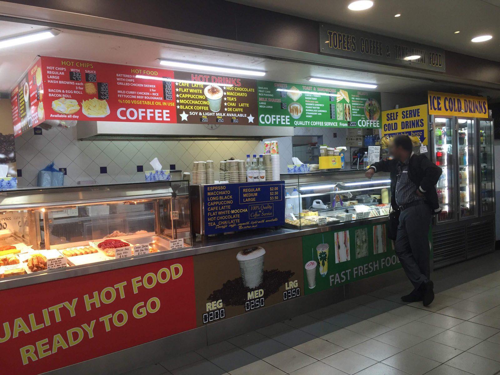 Topee's Coffee & Takeaway Food