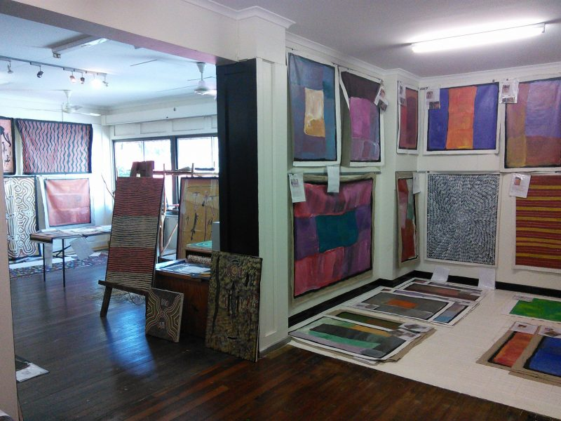 Readback Aboriginal Art Gallery