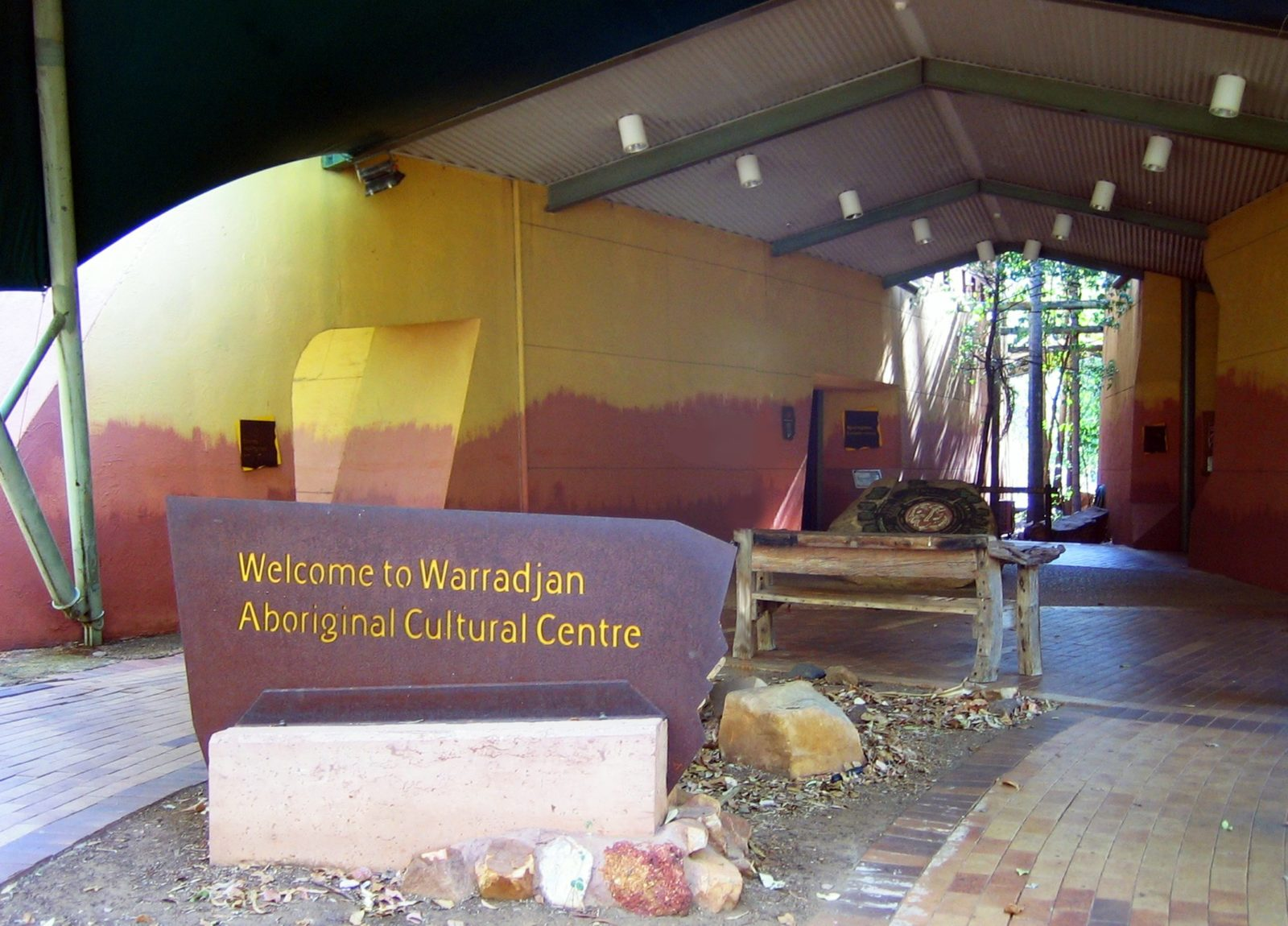 Warradjan Cultural Centre Entrance