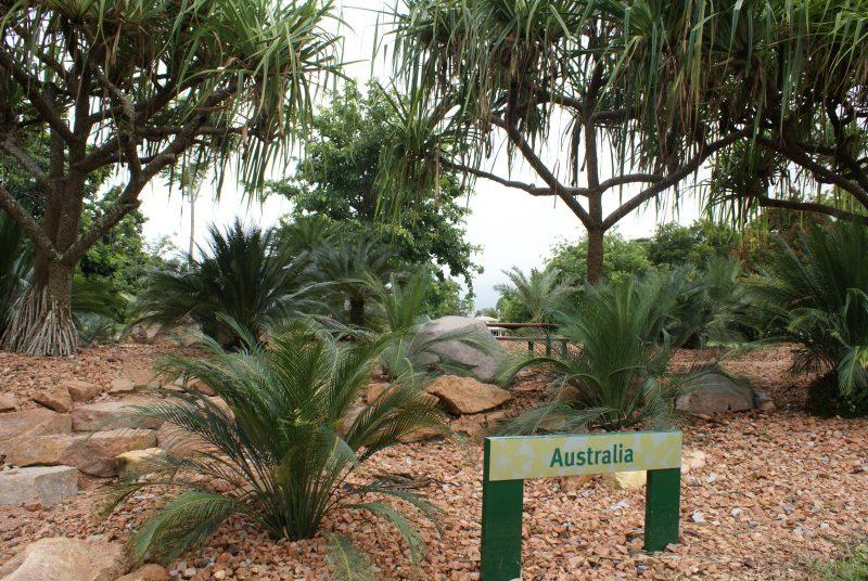 Anderson Gardens