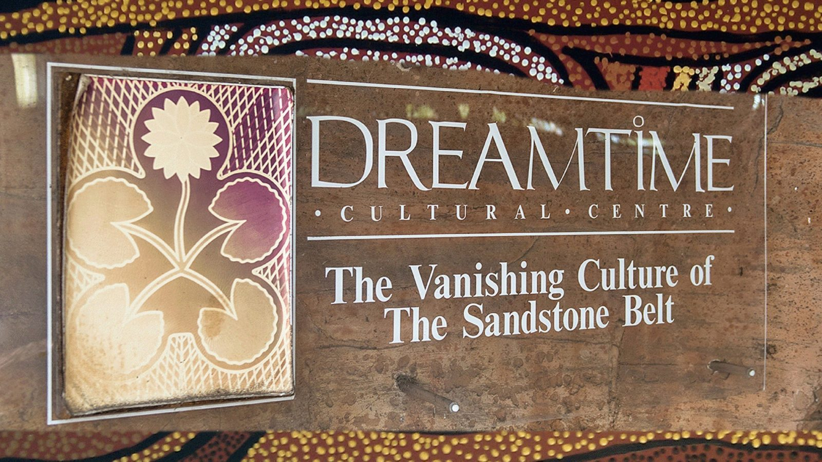 Dreamtime Cultural Centre