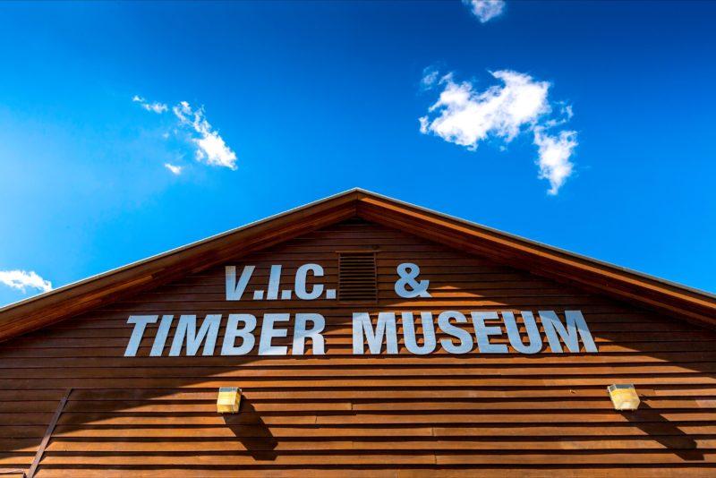 Wondai Visitor Information Centre