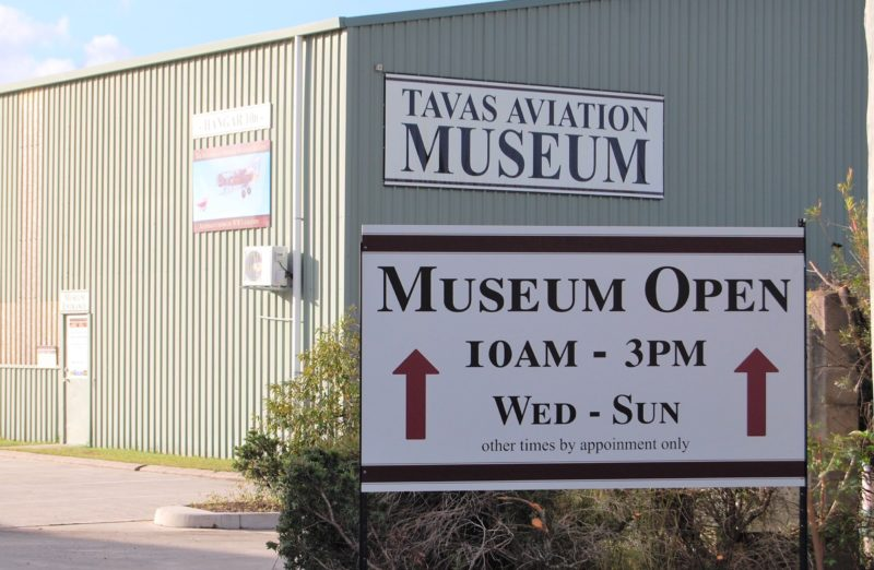 The frontage to TAVAS museum at Caboolture