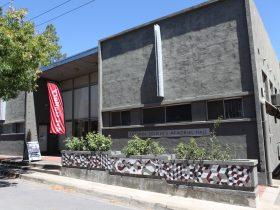 gallery exterior