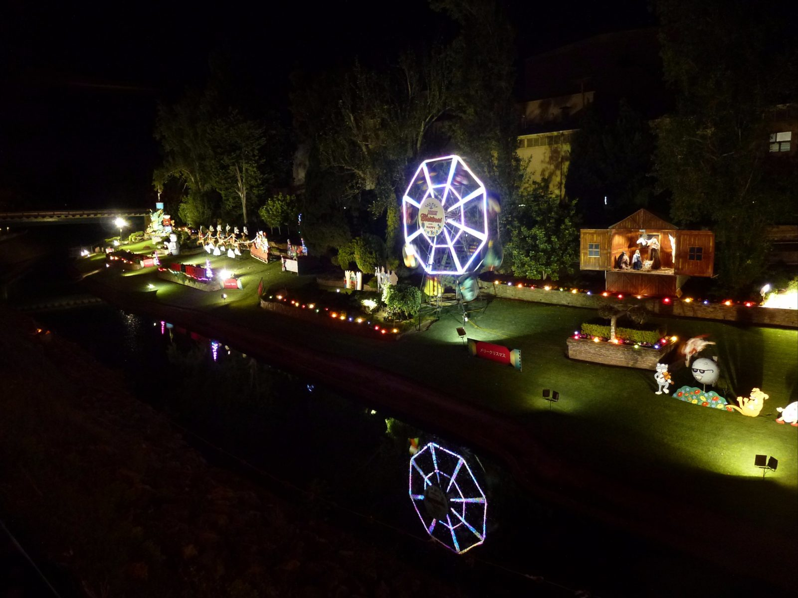 The Christmas Riverbank Display