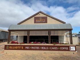 Elliott's Bakery Streaky Bay