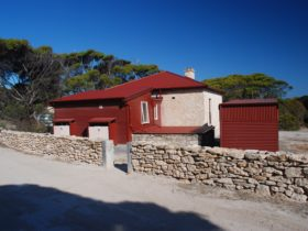 Gatehouse lodge - Innes National Park