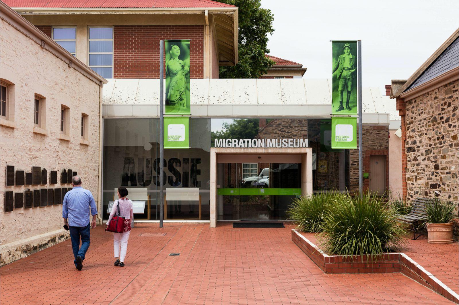 Migration Museum