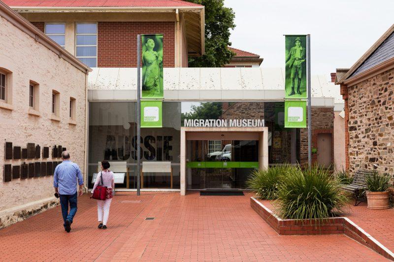 Migration Museum entrance