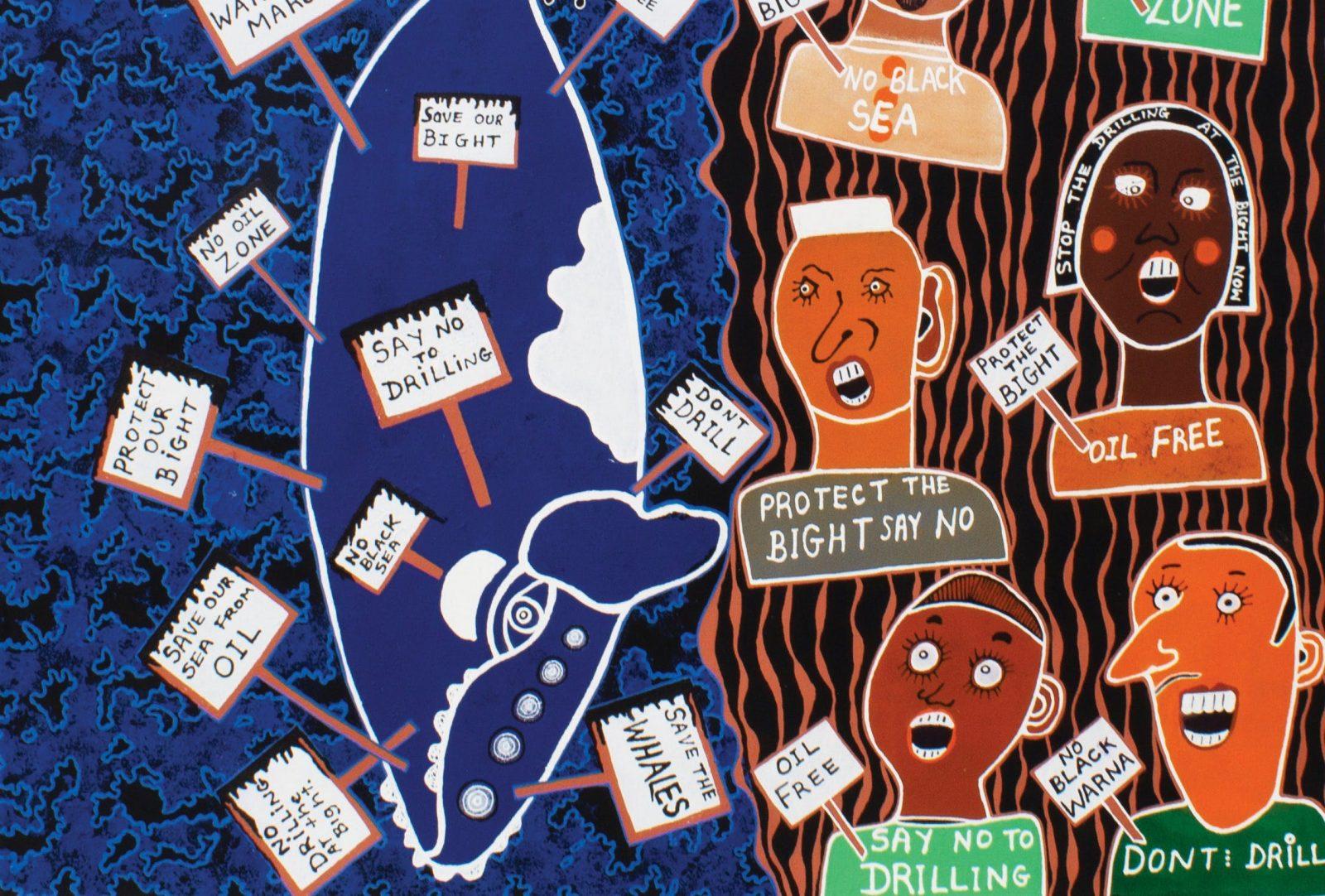 Chistine Tschuna, poster image
