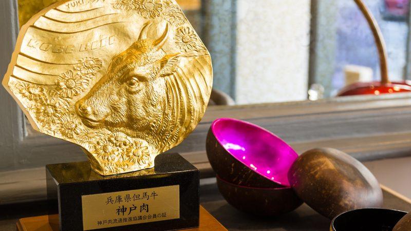 Kobe Trophy