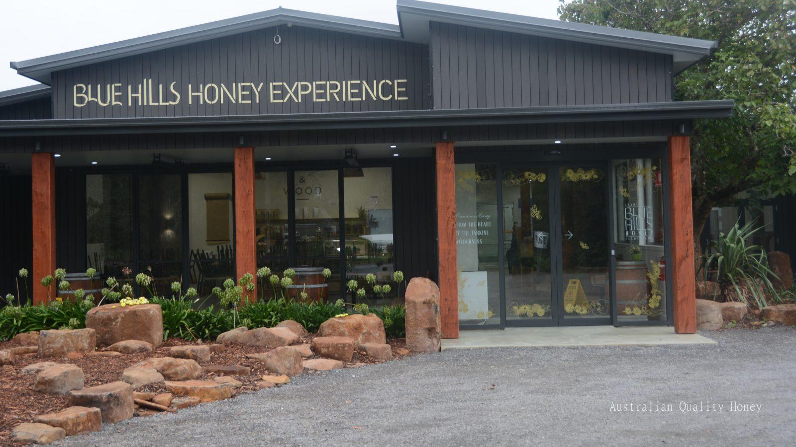 New Bluehills Honey