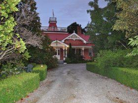 Ormiston House entrance